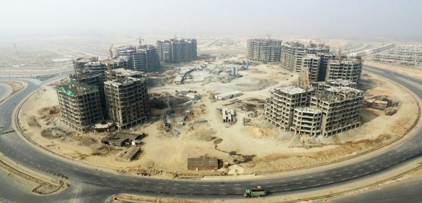 Bahria Heights